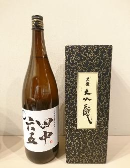 田中&黒龍